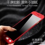 Case Oppo R9sPlus - เคสประกบ 360 ๊ ปกป้อง360องศา [Pre-Order]