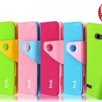 HTC 8S - iMak Diary Case [Pre-Order]