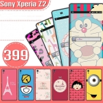 Sony Xperia Z2 - Cartoon Skin Film [Pre-Order]