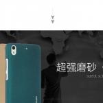 เคส Huawei Ascend G620s (Alek 4G)- เคสแข็ง AiXuan Sandy hard Case [Pre-Order]