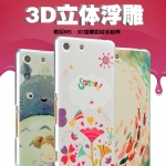 เคส Sony Xperia M5/M5 Dual - Cartoon Hard Case#1 [Pre-Order]