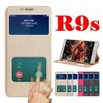 เคสมือถือ Oppo R9s เคสฝาพับAlivo (พรีออเดอร์)
