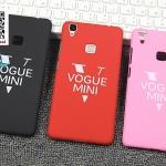 เคสมือถือ Vivo V3- เคสแข็ง Vogue Mini(พรีออเดอร์)