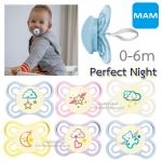 [0-6เดือน] MAM จุกนมหลอก รุ่น Perfect Night ป้องกันฟันหน้ายื่น