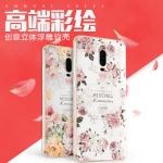 เคสมือถือ Huawei Mate9Pro - เคสนิ่มGView พิมพ์นูน3D เกรดพรีเมี่ยม (พรีออเดอร์)