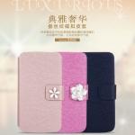 เคส Sony Xperia M5,M5 Dual -Diary case [PreOrder]
