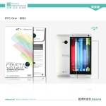 HTC (The New) One M7 - NillKin Film [Pre-Order]