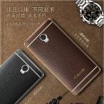 เคสมือถือ Lenovo vibe p2 เคสTPUลายหนัง [Pre-Order]