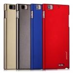 Lenovo K900 - Aixuan Premium Hard Case [Pre-Order]
