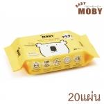[20แผ่น] Baby Moby ผ้าเช็ดทำความสะอาดสูตรน้ำบริสุทธิ์ 99.9% Pure Water Wipes