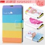 Nokia Lumia 520 - GView Diary Case [Pre-Order]