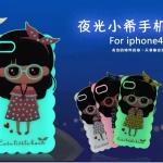เคส iPhone5, 5s- เคสซิลิโคนการ์ตูนเรืองสี[Pre-Order]
