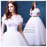 wm5094 ขาย ชุดแต่งงานเจ้าหญิง แบบเปิดไหล่ สวย น่ารัก ที่สุดในโลก ราคาถูกกว่าเช่า
