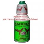 LP 210 KAMIDEX-D คามิเด็กซ์-ดี (B)