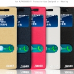 Oppo Find 7- diary Case [Pre-Order]