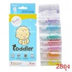 [28ถุง] [9oz] ถุงเก็บน้ำนมแม่ Toddler 7 สี (Premium Quality ) Breast Milk Storage Bag