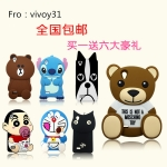 เคส Vivo Y31 - CArtoon3D Silicone Case [Pre-order]