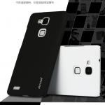 Huawei Ascend Mate7 Aixuan Scrub Hard Case [Pre-Order]