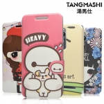 "เคสฝาพับ Asus Zenfone2 (5.5"") - Cartoon Diary case#1 [Pre-Order]"