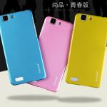 เคส Vivo X3 ,X3s ,X3t - เคสแข็ง Aixuan รุ่น Candy [Pre-Order]