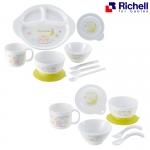 ชุดทานอาหารลายการ์ตูน Richell Feeding Set