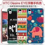 HTC Desire eye - Cartoon 3D Hard case [Pre-Order]