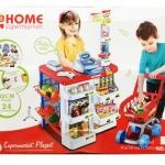 ของเล่น Home Supermarket (เซตใหญ่)