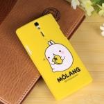 Sony Xperia S SL - Molang Hard case [PreOrder]