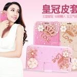 เคส Samsung Core 2- Jewelry Diary Case [Pre-Order]