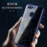 เคสมือถือ Huawei huawei nova 2-เคสTPUลายเท่ห์ๆ [Pre-Order]