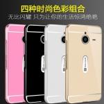 Nokia Lumia 640 XL, 640XL LTE - Metal case [Pre-Order]