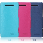 HTC 8S - Rock Leather Case [Pre-Order]