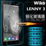 ฟิล์มกันรอย Wiko Lenny3 - ฟิล์มกระจกนิรภัย (พรีออเดอร์)
