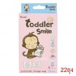 [22ถุง] [9oz] ถุงเก็บน้ำนมแม่ Toddler Smile Breast Milk Storage Bag