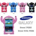 Samsung Galaxy Grand - Cartoon 3D Silicone Case ]Pre-Order]