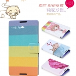 Sony Xperia C -GView Diary Case [Pre-Order]