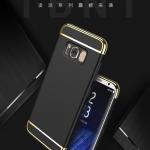 เคสมือถือ Samsung Galaxy S8 เคสประกอบสามชิ้นขอบทองของแท้เกรดA [Pre-Order]