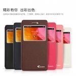 เคส OPPO R5 - Guoer Diary Case [Pre-Order]