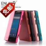 Sony Xperia Ion - Enland Leather Case [Pre-order]