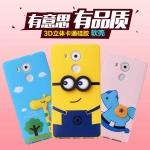 เคสมือถือ Huawei Mate8 - เคสซิลิโคนตัวการ์ตูน 2D[Pre-Order]