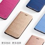 เคสมือถือ iPhone7Plus-เคสฝาพับ Taurasi [Pre-Order]