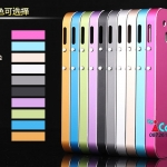 HTC One2 (M8) -Shinuode Aluminium Hard case [Pre-Order]