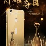 เคสมือถือ Vivo V3- เคสขอบโลหะ ฝาสไลด์กระจกเงา (พรีออเดอร์)