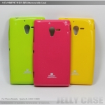 Sony Xperia ZL - Mercury Jelly Case [Pre-order]