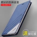 Case Huawei P10 เคสฝาพับ TCase (พรีออเดอร์)