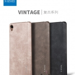 เคสมือถือ Sony Xperia xa1 เคสแข็งยี่ห้อX-Level [Pre-Order]