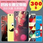 เคส OPPO R1L, R1s - ฟิล์มสติ๊กเกอร์ ลายการ์ตูน#1 [Pre-Order]