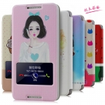 HTC Desire 816 - Cartoon Diary case#2 [Pre-Order]