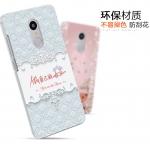 เคสมือถือ Xiaomi Note4x-เคสซิลิโคนแข็งใสสกรีน [ Pre-Order]