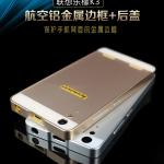 เคส Lenovo A6000- เคสขอบโลหะ ฝาสไลด์ [Pre-Order]